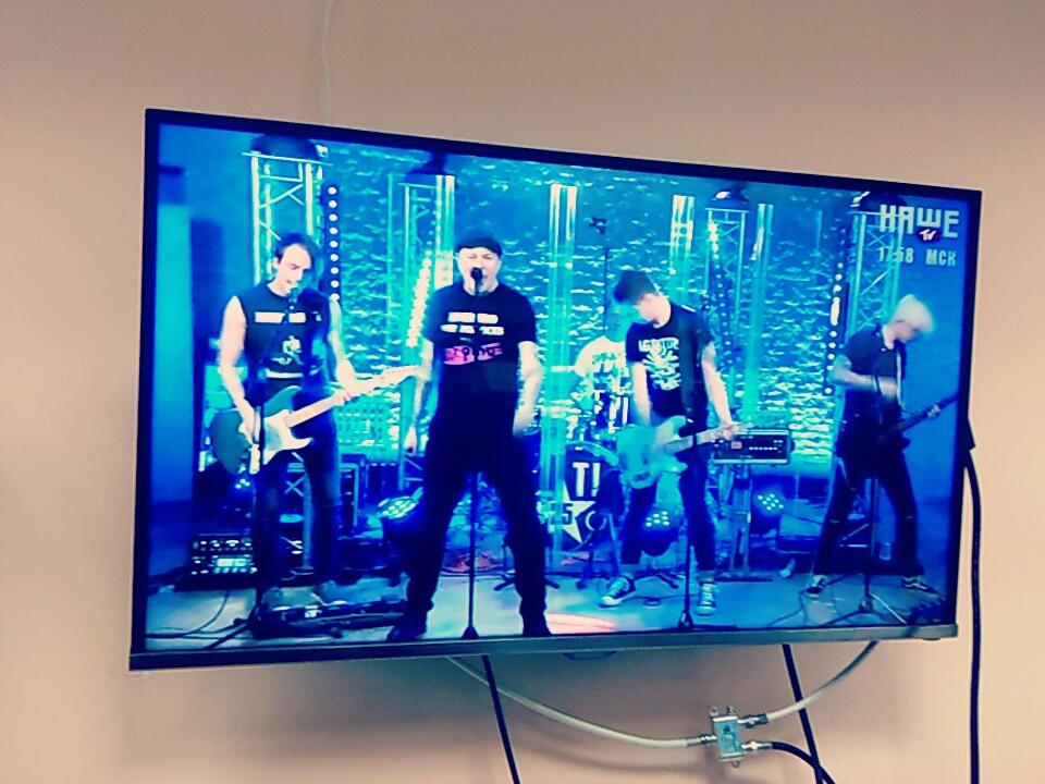Nashe-TV