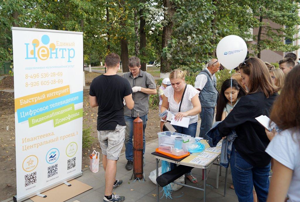 1 сентября в акции бесплатного подключения приняли участие 50 человек