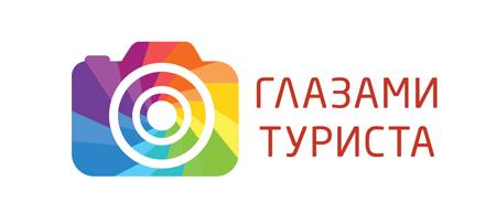 Телеканал «Глазами Туриста» с 20 ноября