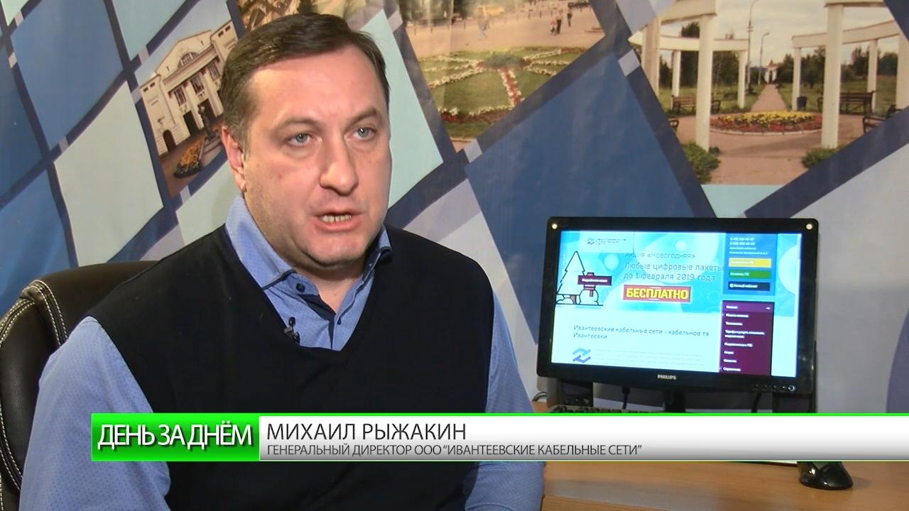 Отключения аналоговых каналов в Ивантевке не будет