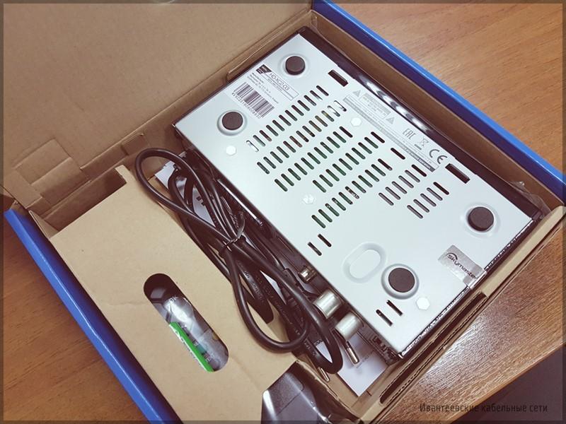 Ресивер для цифрового телевидения SKYMASTER HD-XC2-03