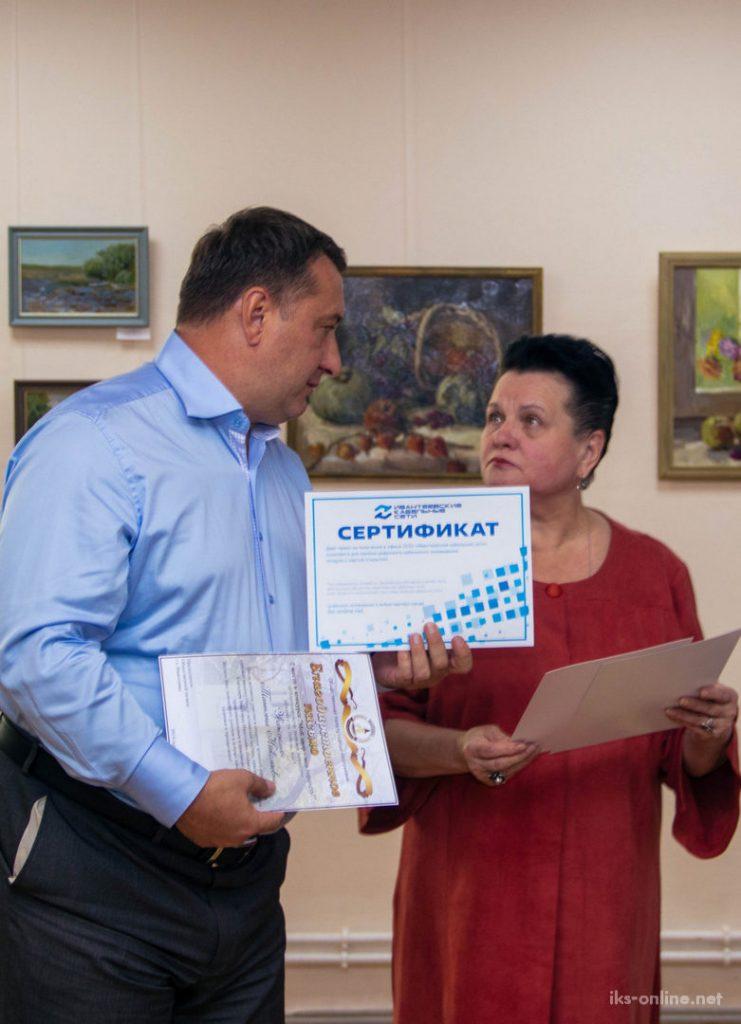 sertifikaty iks blagoustroistvo 1