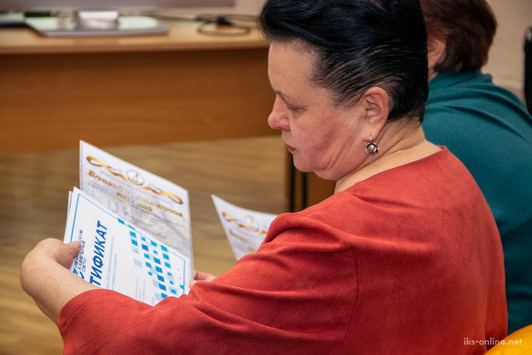 Сертификаты ИКС за участие в конкурсе благоустройства