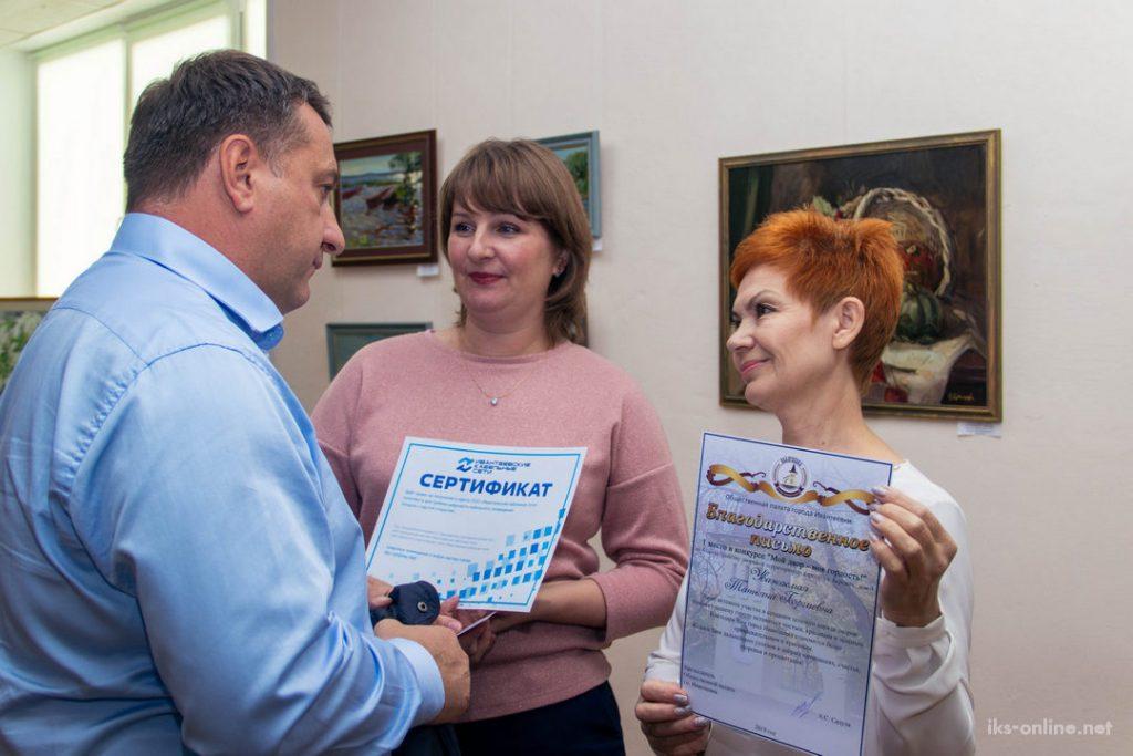 sertifikaty iks blagoustroistvo 5